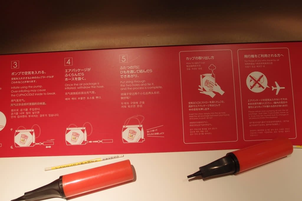CupNoodles factory bagging station instructions