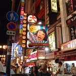 A Guide to Namba and Dotonbori, Osaka After Dark