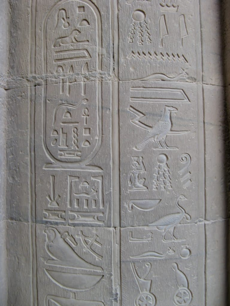 Kom Ombo temple cartouche