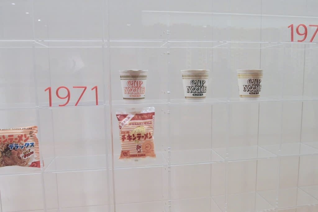 Cup Noodles exhibit 1971