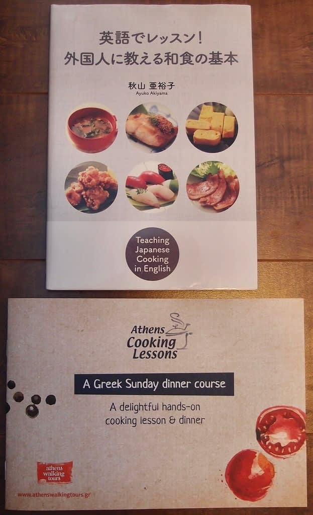 Tokyo and Athens cookbooks