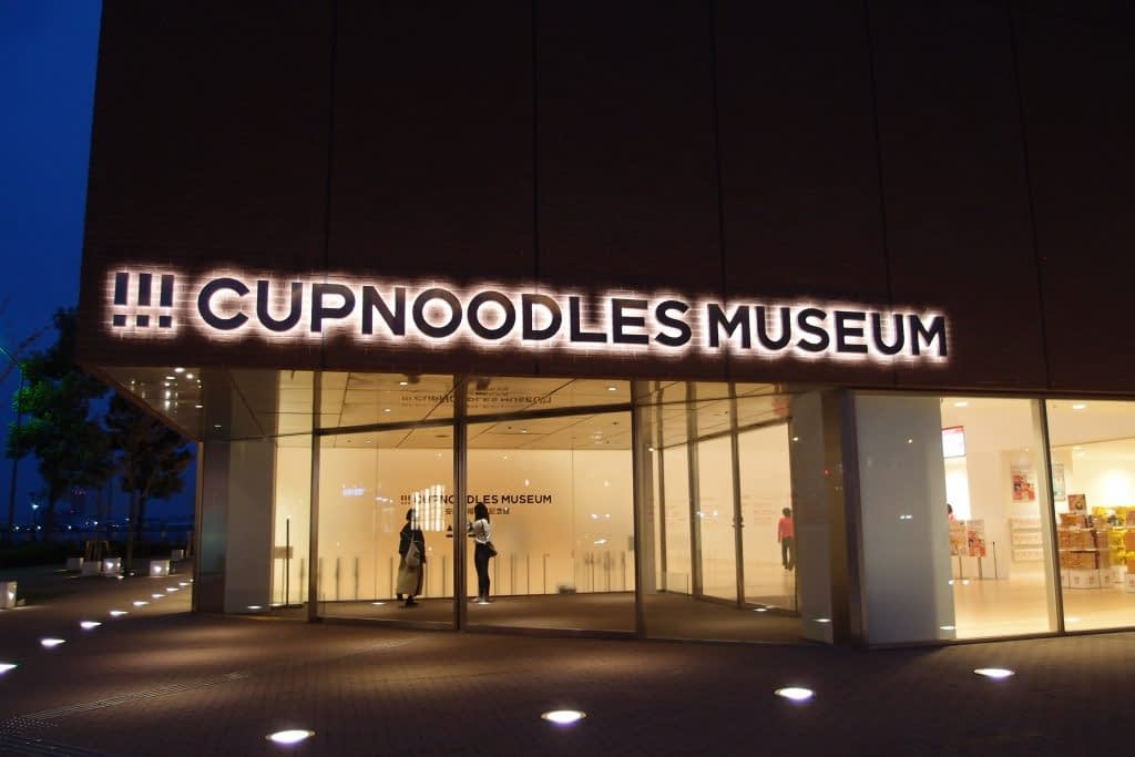 Cup Noodles Museum entrance
