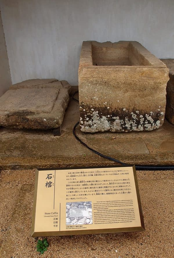 stone coffins on display, himeji castle